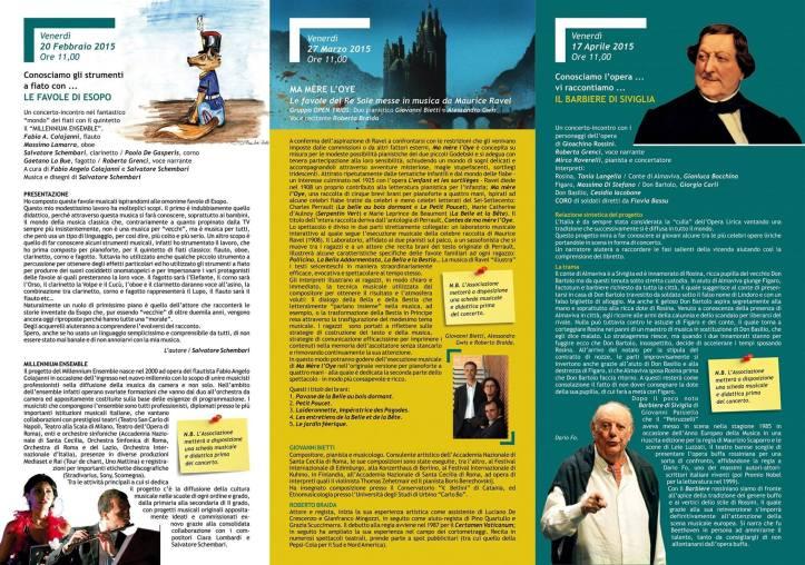 Treno della Musica B 2014-2015.jpg